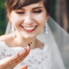 Wedding photographer Aleksandr Veprikov (elixir). Photo of 06.12.2017