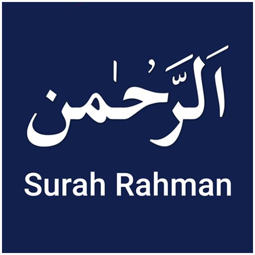 Surah Rahman - Apps on Google Play