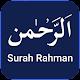 Surah Rahman Download on Windows