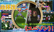 [Premium]RPG アスディバインディオスのおすすめ画像3