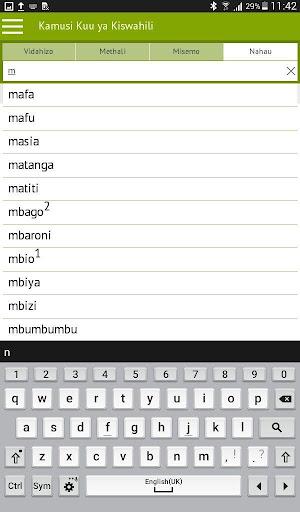 Kamusi Kuu ya Kiswahili  screenshots 10