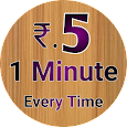 5 Rupees In Every 1 Minutes. Earn Free Paytm Cash