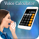 Download Voice Calculator : Speak and Talk Calculator For PC Windows and Mac