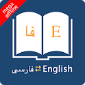 English Persian Dictionary icon