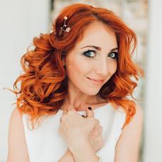 Wedding photographer Nastya Podoprigora (gora). Photo of 14.11.2016