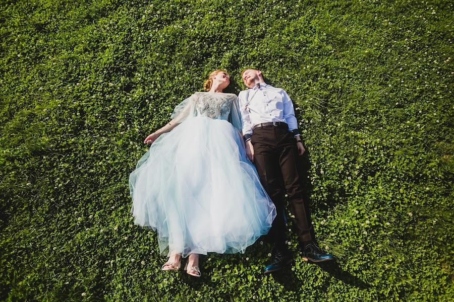 Wedding photographer Aleksandr Likhachev (llfoto). Photo of 05.08.2017