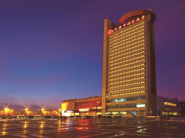 Changchun International Convention & Exhibition Center Hotel