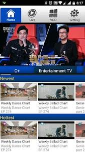 UTV screenshot 0