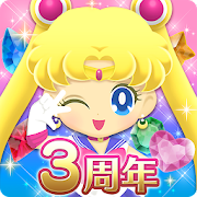 Sailor Moon Sailor Moon Drops