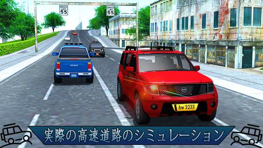 玩免費模擬APP|下載リアル ジープ 車 パーキング app不用錢|硬是要APP