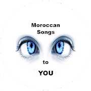 Best Moroccan Songs