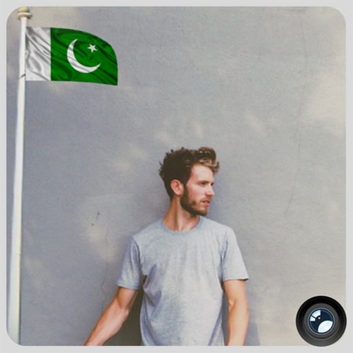 Pakistan Flag In Your picture : Photo Editor