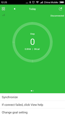 GoBand - screenshot