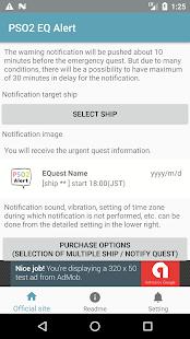 PSO2 EQ Alert – Apps on Google Play
