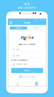 MyCard - náhled