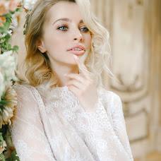 Wedding photographer Natalya Vasileva (natavasileva22). Photo of 25.04.2018