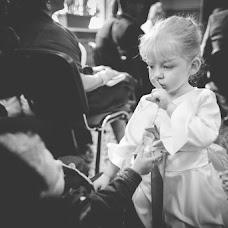 Wedding photographer Jolie Histoire (joliehistoire). Photo of 08.01.2016