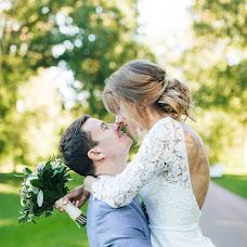 Wedding photographer Eva Isaeva (EvaIsaeva). Photo of 10.09.2016
