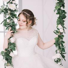 Wedding photographer Tatevik Bagdasaryan (tatevik). Photo of 10.05.2018