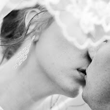 Wedding photographer Igor Fateev (Fateev). Photo of 16.11.2016