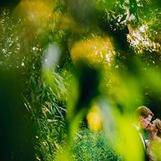 Wedding photographer Agnieszka Szymanowska (czescczolem). Photo of 28.08.2017