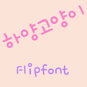 RixWhitecat™ Korean Flipfont icon