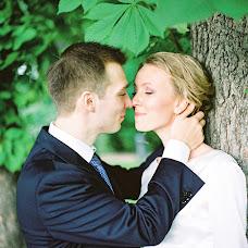 Wedding photographer Ilya Gavrilyuk (GIliya). Photo of 17.06.2016