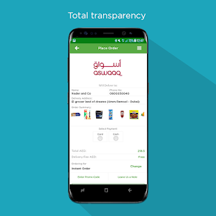 El Grocer: UAE grocery Home delivery app- screenshot thumbnail
