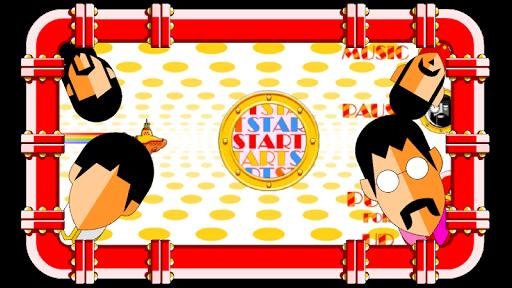 The Beatles ★ Yellow Submarine