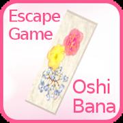 脱出ゲーム「Oshibana - 押し花が脱出のカギ!?」 APK