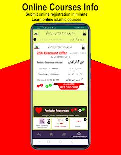 Download Full ISTIKHARA Online 1.31 APK