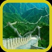 Beijing Getaway