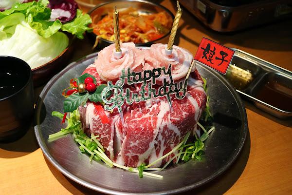 娘子韓食┃北市東區韓式烤肉,首爾超厚切烤肉、奶油年糕鍋、壽星獨有娘子燒肉蛋糕!