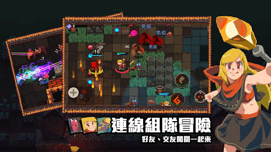 How to hack DoD:絕望地下城(Dungeon of Despair) for android free