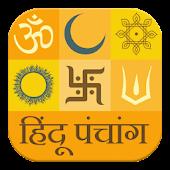 Tải Game Hindu Panchang Calendar 2018