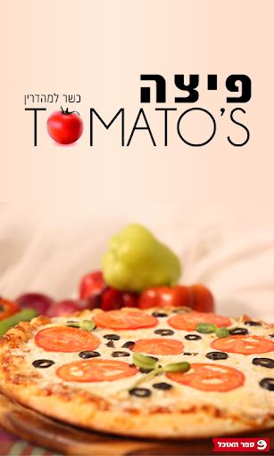 פיצה טומאטוס פ