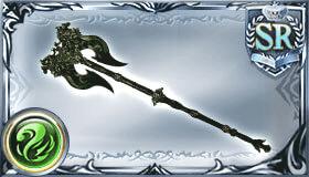 緑の依代の杖