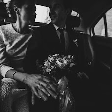 Wedding photographer Masha Berliner (Kvakazyabra). Photo of 10.05.2017