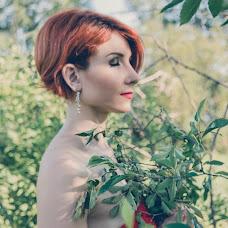 Wedding photographer Darya Vasyukyavichyus (vasukyavichus). Photo of 15.09.2016