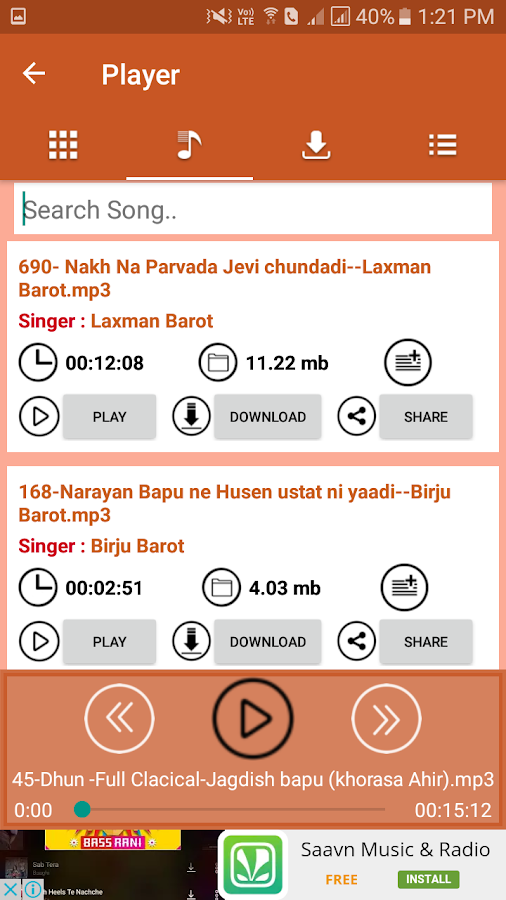 Santvani MP3- screenshot