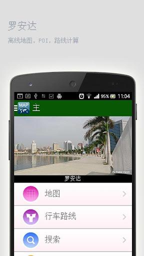 今日娛樂- 香港新浪新聞 - 新浪網
