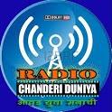 Radio Chanderi Duniya-Marathi Songs आवड युवा मनाची icon