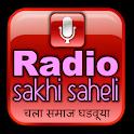Radio Sakhi Saheli- No. 1 Women Community Radio icon