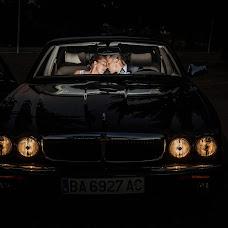 Wedding photographer Deme Gómez (fotografiawinz). Photo of 07.11.2017