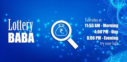 Lottery Baba -11:55AM, 4 PM & 8 PM Lottery Results - Free