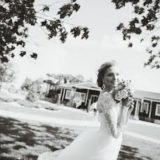 Wedding photographer Tanya Maliko (Malikott). Photo of 27.05.2016