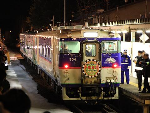 JR北海道 石勝線夕張支線 運行最終日_33