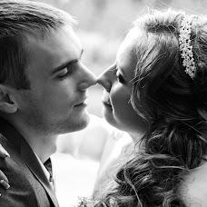 Wedding photographer Anastasiya Proskurnina (nastena). Photo of 21.09.2016