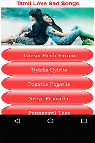 Tamil Love Sad Songs