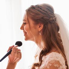 Wedding photographer Ekaterina Klimova (mirosha). Photo of 13.11.2017